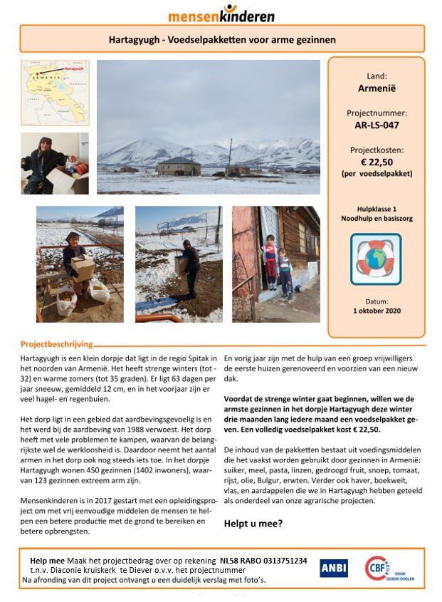 Collecte van 6 december voor Armenië  (Hartagjugh)